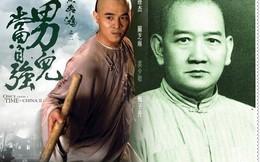 Bí ẩn cuộc đời Hoàng Phi Hồng: Chết không đủ tiền mua quan tài