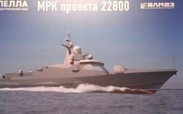Lộ diện hình ảnh tàu tên lửa thế hệ mới của Hải quân Nga