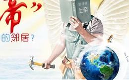 """Bắc Kinh """"hớ"""" vì trò hề mang tên """"đẩy láng giềng đi"""" của Hoàn Cầu"""