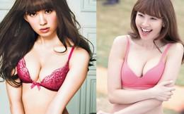 """Nữ hoàng sexy Nhật Bản """"căng mọng"""" như trái đào"""