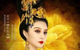 Bí mật về 3000 trang phục đắt tiền của Võ Tắc Thiên 2014