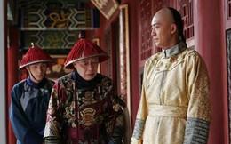 """Giải mã bí ẩn """"báu vật"""" của lớp thái giám cuối cùng ở Trung Quốc"""