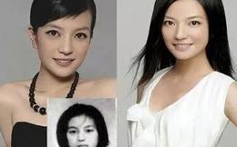 Ảnh thẻ của nữ thần Hoa Ngữ tuổi 18 đôi mươi