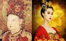 """Nhan sắc """"một trời, một vực"""" của phụ nữ cổ đại và mỹ nhân phim Võ Tắc Thiên"""