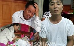 Vụ tẩm xăng thiêu sống vợ con: Bố vợ không hề oán trách!
