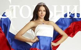 Hoa hậu Nga mặc đồ khiêu khích, dư luận cả nước phẫn nộ