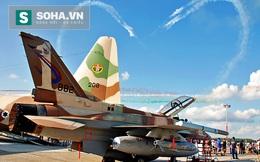 Phòng không của Liên quân quá kém, bị Israel đè bẹp dễ dàng!