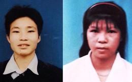 Cô gái bỏ trốn cùng nghi phạm ở Yên Bái là con nuôi mẹ nạn nhân