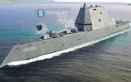 Vì sao chiến hạm tương lai của Mỹ hiện đại nhưng không đáng sợ?