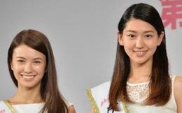 Vẻ đẹp của những cô gái tuổi 20 đẹp nhất Nhật Bản