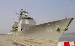 Mỹ sẽ chuyển giao tuần dương hạm USS Hué City cho Việt Nam sau khi loại biên
