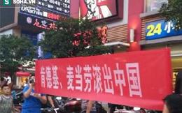 """Chủ KFC, Pizza Hut """"kêu khổ"""" vì phán quyết vụ kiện biển Đông"""