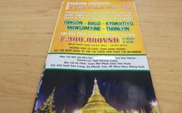 Một sư giả mạo Giáo hội Phật giáo Việt Nam tổ chức hành hương sang Myanmar