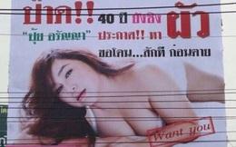 """Nữ diễn viên U50 người Thái Lan đăng quảng cáo """"còn zin"""" để tìm chồng"""