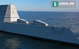 3 điểm yếu chí tử của khu trục hạm tối tân nhất thế giới