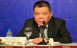 """Chủ tịch BIDV nói gì về khoản nợ """"khủng"""" của Hoàng Anh Gia Lai?"""