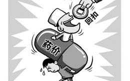 Trung Quốc: Nhận hối lộ khủng, bốn bác sĩ bị đình chỉ công tác