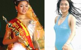 Hoa hậu Nguyễn Thị Huyền bây giờ ra sao?