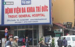 Vụ hai bệnh nhân chết khi gây mê: Bệnh viện hoạt động bình thường, vẫn đông người đến khám