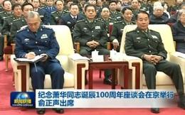 Tướng thân tín của Tập Cận Bình tái xuất trong quân phục sau khi từ nhiệm