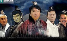 """Vua thần luận tội, Miura giảo hoạt, cậy """"ô to"""" thoát án trảm"""
