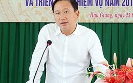 Ông Trịnh Xuân Thanh không còn là phó chủ tịch UBND tỉnh Hậu Giang