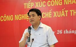 """Chủ tịch HN chỉ đạo xử lý vụ UBND phường """"đóng cửa"""" đi nghỉ mát"""