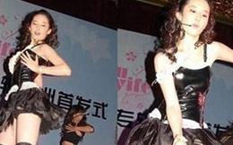 Lưu Diệc Phi mặc gợi cảm, nhảy bốc lửa năm 18 tuổi