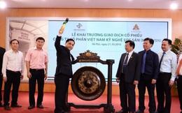 Cổ phiếu của Vissan tăng 17.000 đồng ngay phiên giao dịch đầu tiên