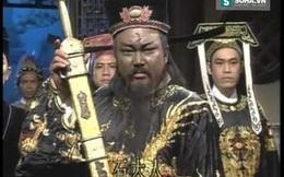 """Sự thật về chiếc """"Thượng phương bảo kiếm"""" của Bao Thanh Thiên"""