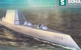 Khu trục hạm đến từ tương lai của Hải quân Mỹ