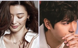 """Cặp đôi """"Huyền thoại biển xanh"""" Jeon Ji Hyun - Lee Min Ho: Đẹp, giàu, đến người yêu cũng """"khủng"""""""