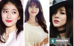 Thành viên xinh gái nhất của các nhóm nhạc nữ Kpop
