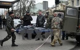 Ukraine: Điệp viên giết cựu nghị sỹ Duma quốc gia Nga tại Kiev