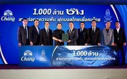 """Bóng đá Thái Lan nhận """"đại phong bao"""" dịp đầu năm mới"""