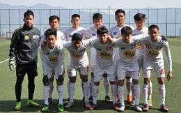 U19 HAGL đụng đối thủ Hàn Quốc ngày khai màn giải U19 quốc tế 2017