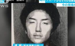 Vụ giết người chấn động Nhật Bản: Sát thủ làm việc trong ngành công nghiệp tình dục