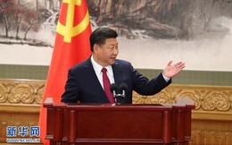 Trung Quốc công bố danh sách 7 Ủy viên thường vụ Bộ chính trị khóa 19