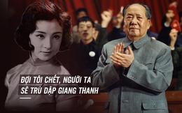 """Vì sao dù rất chán ghét """"kẻ tội đồ số 1"""" nhưng Mao Trạch Đông vẫn không xử lý?"""