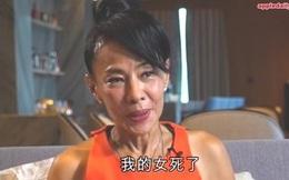 """Vợ Châu Nhuận Phát đau đớn khóc trên truyền hình: """"Con gái tôi chết rồi!"""""""