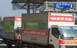 """Thái Nguyên vừa gửi văn bản cho Bộ GTVT """"xin"""" dỡ bỏ trạm thu phí BOT Bờ Đậu"""