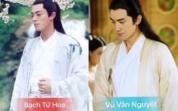Điểm giống nhau bất ngờ giữa 2 nam chính của Hoa Thiên Cốt và Sở Kiều truyện