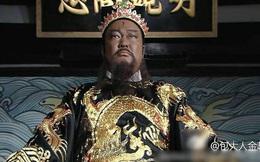 Dồn toàn bộ tâm sức cho vai Bao Công, cuộc đời Kim Siêu Quần gặp nhiều hậu quả xấu về sau