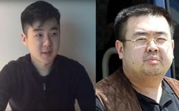 Phó Thủ tướng Malaysia: Danh tính Kim Jong Nam được xác định qua mẫu DNA của con trai