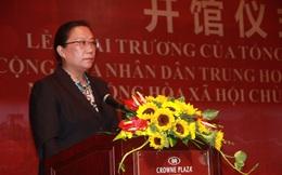 Trung Quốc đặt Tổng lãnh sự quán tại Đà Nẵng