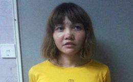 Liên quan nghi phạm Đoàn Thị Hương, Việt Nam sẽ phối hợp chặt chẽ trong điều tra
