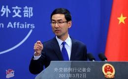 """Trung Quốc bác tin cấm công dân du lịch Hàn Quốc, nói dư luận Hàn """"suy đoán vu vơ"""""""