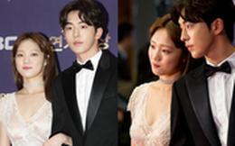 HOT: Báo Hàn đồng loạt đăng tải tin Lee Sung Kyung hẹn hò Nam Joo Hyuk được 5 tháng