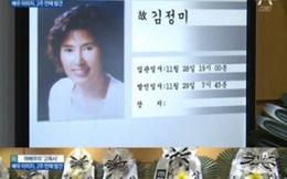 Qua đời trong căn hộ riêng, nữ diễn viên Hàn gạo cội sau 2 tuần mới được phát hiện thi thể