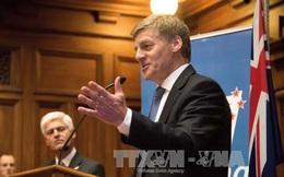 New Zealand xem xét khả năng Trung Quốc tham gia TPP